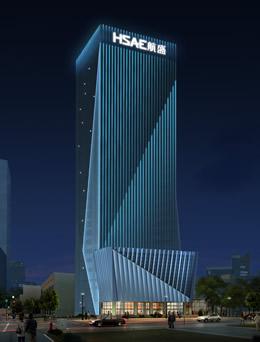 深圳市航盛电子股份有限公司成立于1993年